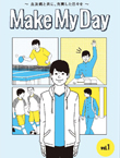 Make My Day Vol.1