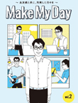 Make My Day Vol.2