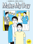 Make My Day Vol.3
